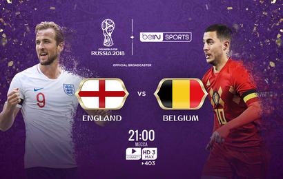 كورة اون لاين  | مشاهدة مباراة إنجلترا وبلجيكا اليوم في كأس العالم 2018 بث مباشر يوتيوب