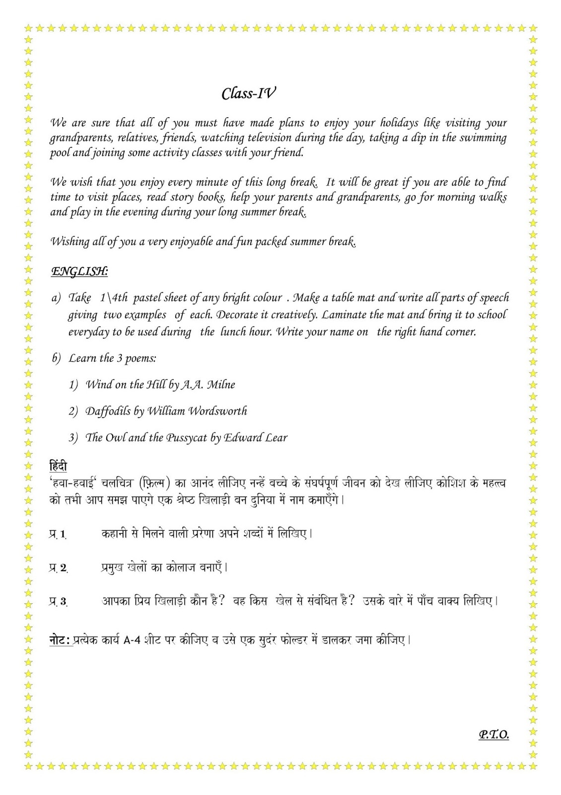 Class 6 Holiday Homework Dps Indirapuram