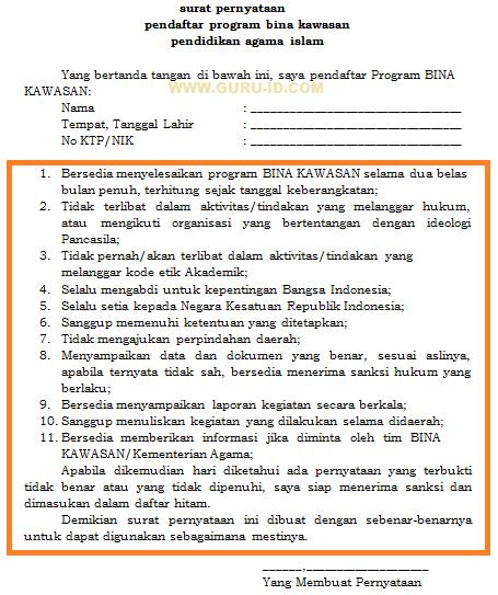 gambar surat penyataan peserta program bina kawasan kemenag 2019