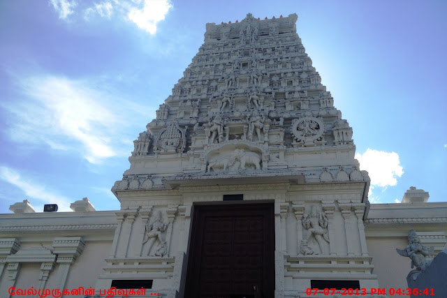 SSVT Temple in Maryland