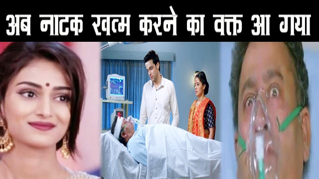 Unexpected Twist : Moloy accepts Prerna as real Basu Bahu puts Komolka on fire in Kasauti Zindagi Ki 2
