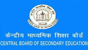 CBSE Recruitment 2018,Teacher,10000 Post