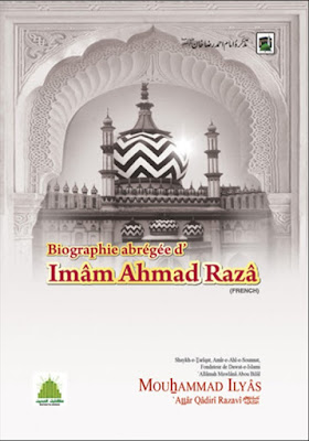 Download: Biographie Abregeed Imam Ahmad Raza pdf in French
