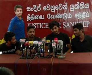 Rajagiriya Accident : justice for Sandeepa press conference