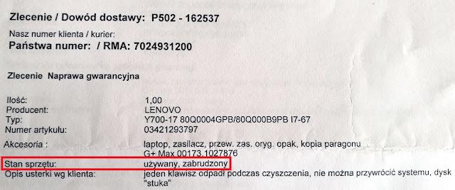 Protokół przyjęcia sprzętu do naprawy gwarancyjnej