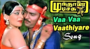 Vaa Vaa Vaathiyare Video Song | Mundhanai Mudichu Movie Scenes | Urvashi lies to marry Bhagyaraj