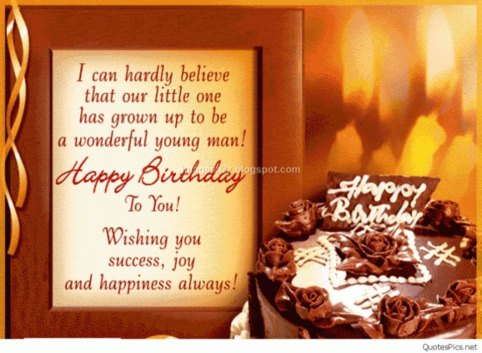 Birthday Wishes For Brother From Sister Quotes Wallpapers Space