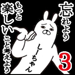 Fun Sticker gift to shichanFunnyrabbit 3