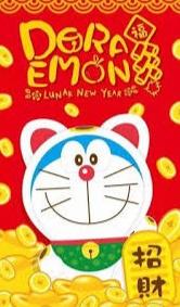 gambar wallpaper Doraemon