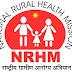 राष्ट्रीय स्वास्थ्य मिशन त्रिपुरा भर्ती / Tripura NRHM Recruitment - 2017