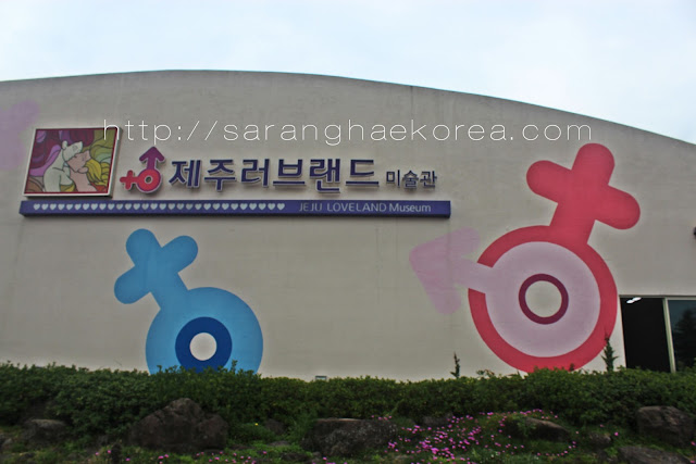 Exploring A Sex Theme Park in Jeju Island called LOVELAND Museum