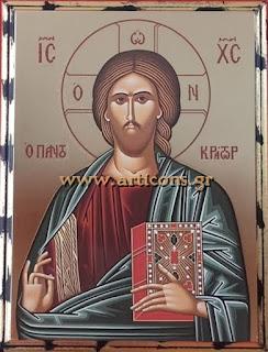 κωδικοί-427-428-429-www.articons.gr  εικόνες αγίων χειροποίητες εργαστήριο προσφορές πώληση χονδρική λιανική art icons eikones agion