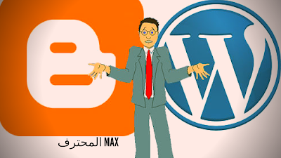 blogger templates  WordPress  Blogger   الاشترك فى Blogger  الاشترك فى WordPress wordpress website