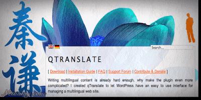 تحميل-برنامج-Q-Translate