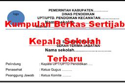 Download Kumpulan Berkas Serah Terima Jabatan Kepala Sekolah Semua Jenjang Tahun 2018