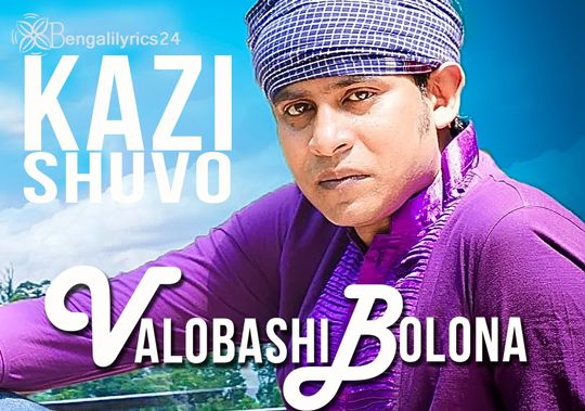 Valobashi Bolona, Kazi Shuvo