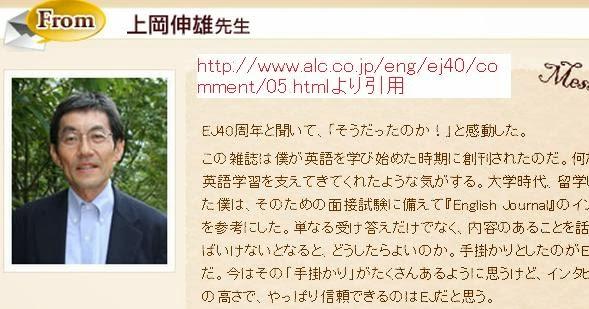restfultime: 2014年度ダメ翻訳者大賞候補 上岡伸雄