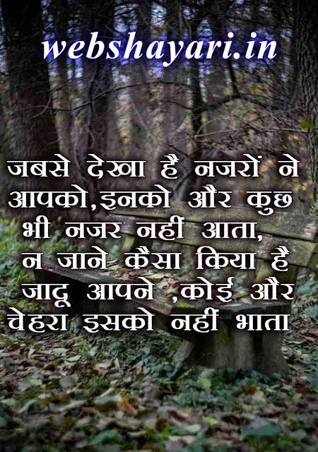 ladki dosti shayari dosti shayari in hindi english