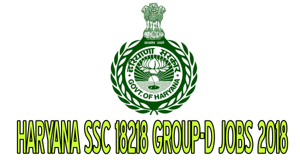 HSSC Group-D Vacancy, Haryana govt job Vacancy