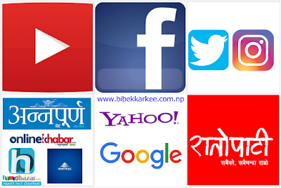 Most visited websites in Nepal with list. Top Nepali Websites, Top Global Websites, Most Visited Websites