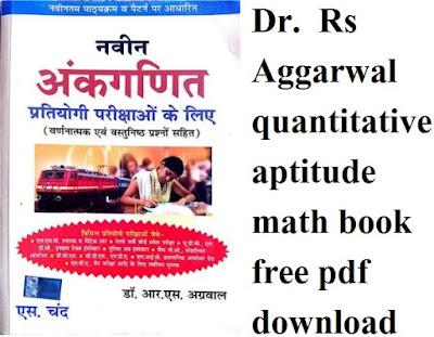 Rs Aggarwal Quantitative Aptitude Math Book Free Pdf Download