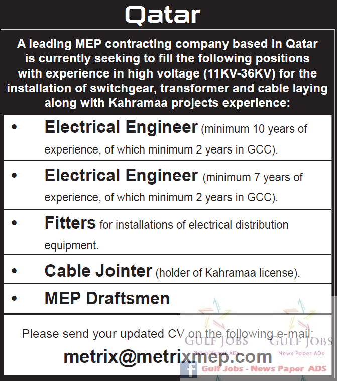 MEP Company jobs for Qatar - Gulf Jobs for Malayalees