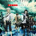 Bungou Stray Dogs: Dead Apple (Legendado) - Filme - Blu-Ray