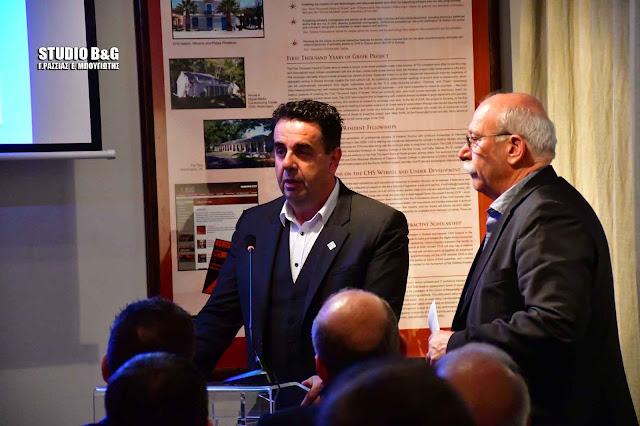 Εκπαιδευτική εκδήλωση - ομιλία στα πλαίσια του Μαραθωνίου Ναυπλίου