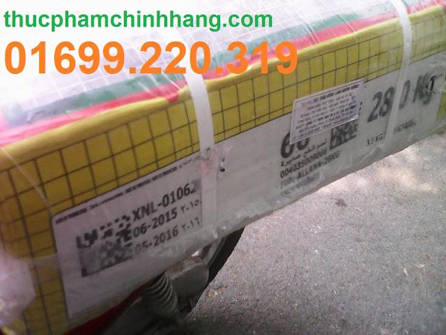 dai-ly-phan-phoi-thit-trau-dong-lanh