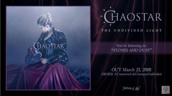 "CHAOSTAR: Ακούστε το ""Stones and Dust"" απο το επερχόμενο album"