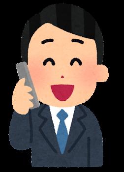 電話をする会社員のイラスト(男性・笑った顔)