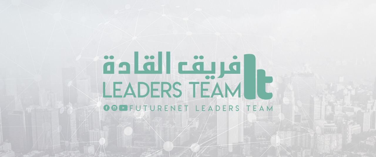 leaders team