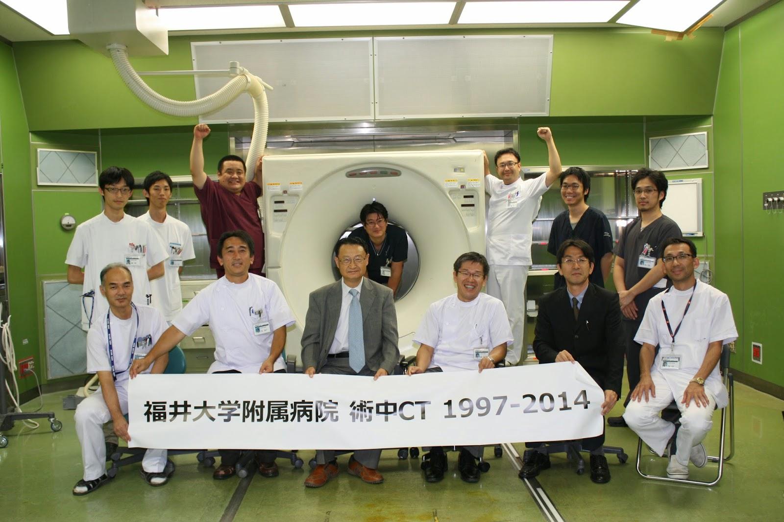 福井大学病院脳神経センター始動    福井大学脳脊髄神経外科ニュース