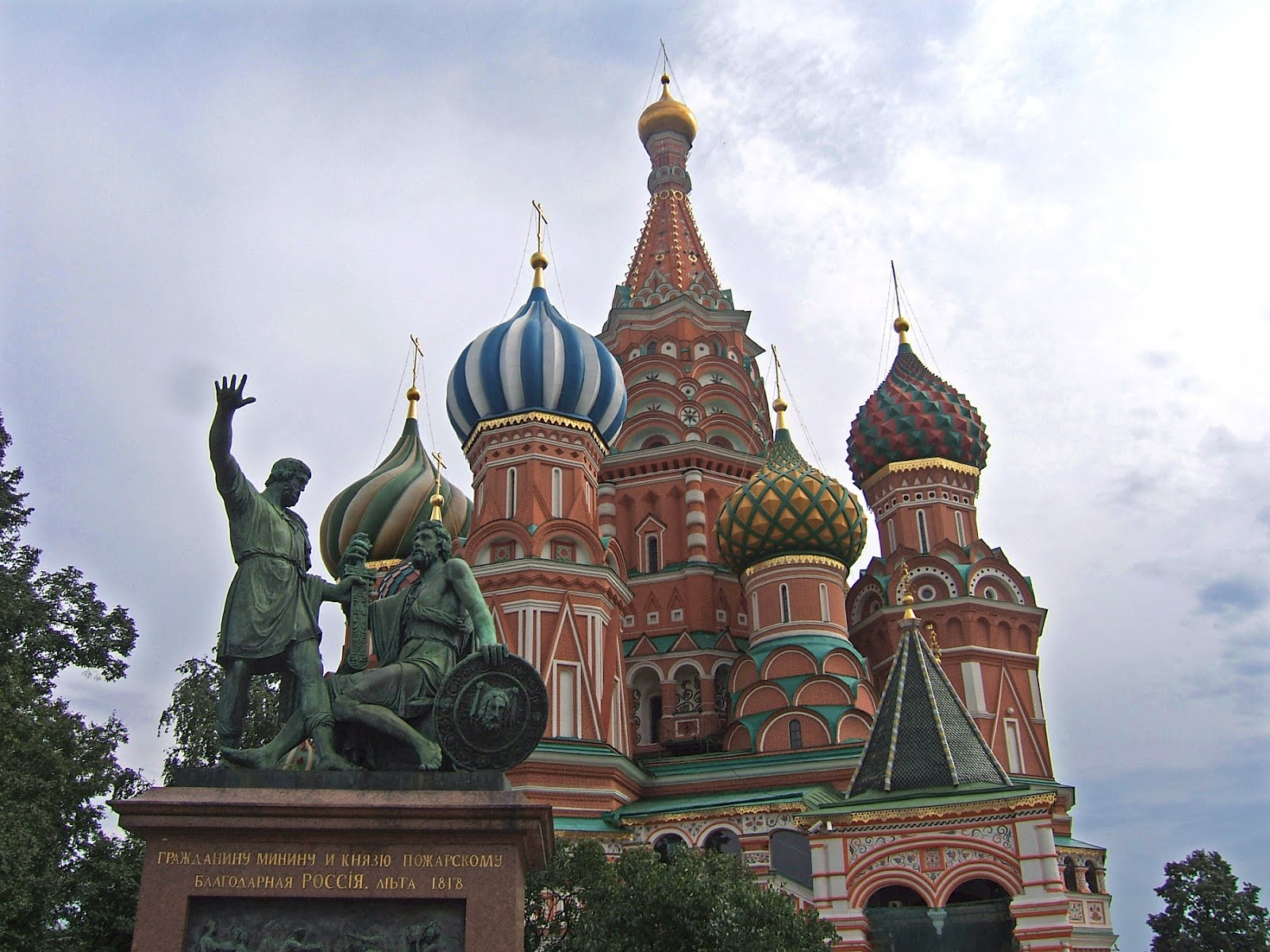 Macarius Codified Russian 22