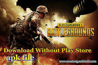 pubg apk file kaise download kare