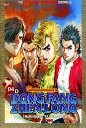 Dong Fang Zhen Long - 04D