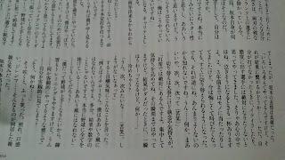 坂本勇人「野球に全てを捧げられたら」[期待される主将のジレンマ] Number 899号 インタビュー