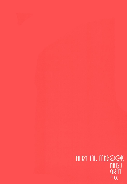 Nhiệm vụ cấp SS! - Fairy Tail - Tác giả APer (SEXY) [aper5213] - Trang 43
