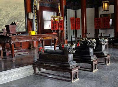 Phòng xử án Bao Thanh Thiên