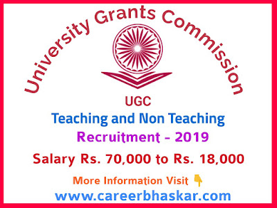 UGC- University-Grants-Commission-Recruitment-2019