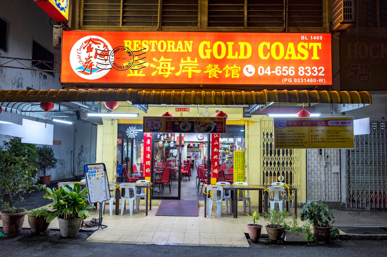 Gold Coast Restaurant 金海岸餐馆 at Island Park Penang