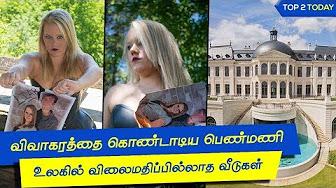 Vivakarathai Kontaadiya Penmani!