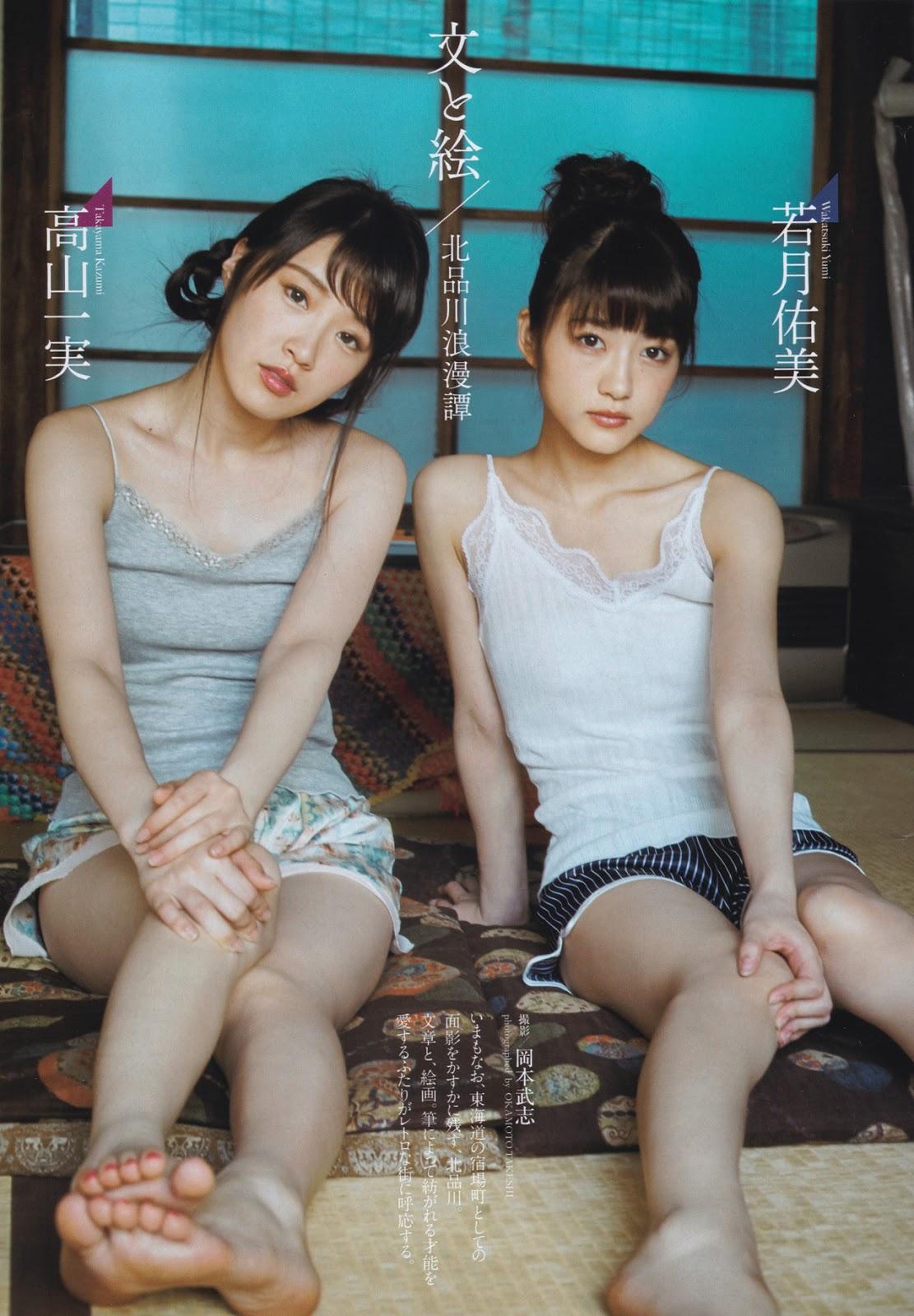 Takayama Kazumi 高山一実, Wakatsuki Yumi 若月佑美 Nogizaka46, Weekly Playboy Nogizaka46 Special Edition 2016