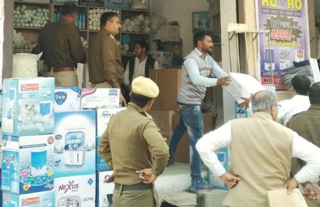 During the raid in Faridabad, fake Kent RA was caught