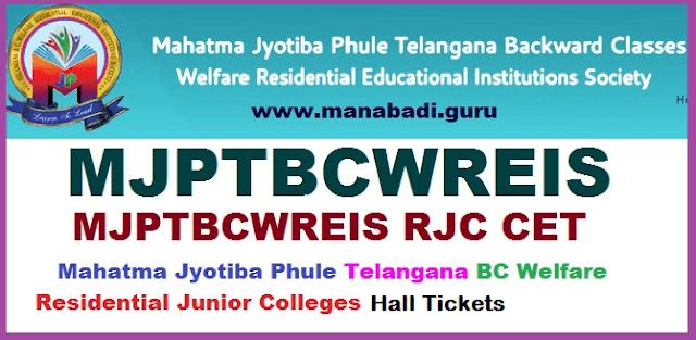 Hall tickets, Latest, MJPBCWRJC CET, MJPTBCWREI Society Schools, TG State, TS Hall Tickets