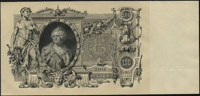 Russia 100 Rubles banknote 1910 Empress Catherine the Great
