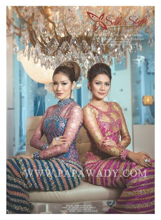 May - Beauty of Myanmar Women in Myanmar Dress