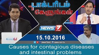 Causes for contagious diseases and intestinal problems | Doctoridam Kelungal | News7 Tamil