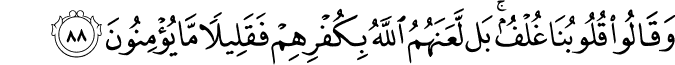 Surat Al-Baqarah Ayat 88