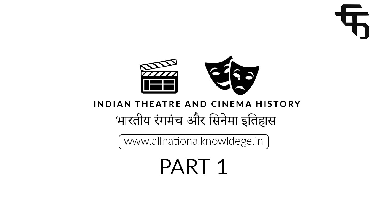 indian theater play, indian theater reaction, indian theater dance, indian theater show, indian theater history, indian theater artist, indian theater music, indian theater drama, indian best theater, indian cinema, indian cinema gallery, indian cinema history, indian cinema songs, indian cinematography, indian cinema movies, indian cinema Hindi